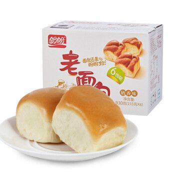 盼盼法式小面包1500g好吃的早点早餐食品干粮营养整箱