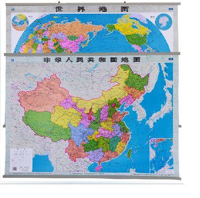 【中国世界套装】2021年新版中国地图挂图+世界地图1.