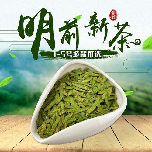 2021年龙井新茶明前茶散装绿茶叶杭州明前龙井茶4