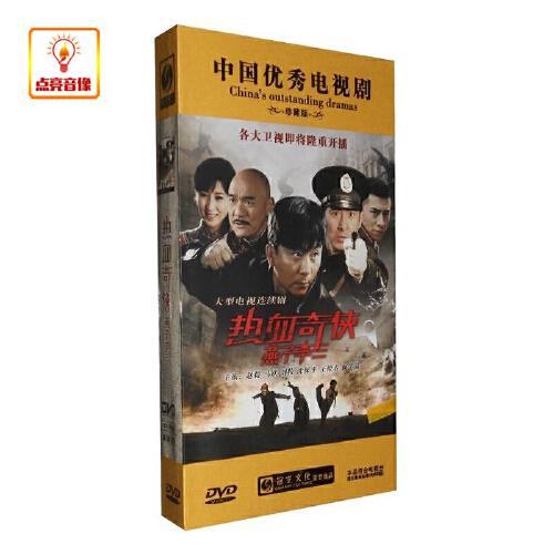 电视剧 热血奇侠 燕子李三 12dvd 高清珍藏版 赵毅 马跃 刘牧