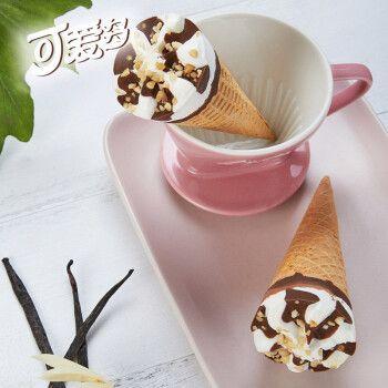 【24支】和路雪可爱多冰淇淋甜筒蛋卷多种口味香草/草莓/巧克力/芒果