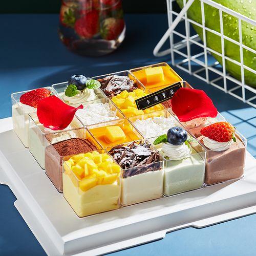 上海创意16个方形小杯子慕斯蛋糕生日礼物甜品下午茶