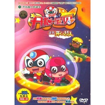 开心宝贝1(dvd)