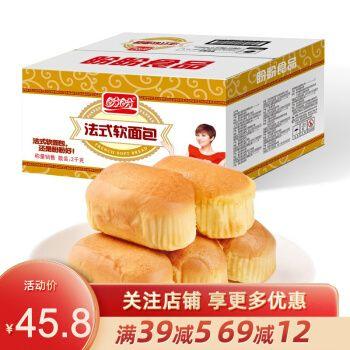 盼盼面包早餐 年货 美食法式软面包 食品休闲零食点心