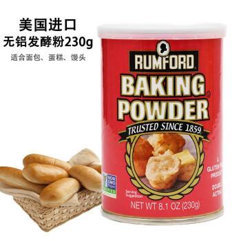 拉姆雷德无铝发酵粉 泡打粉113g 面包蛋糕烘焙原料  baking powder