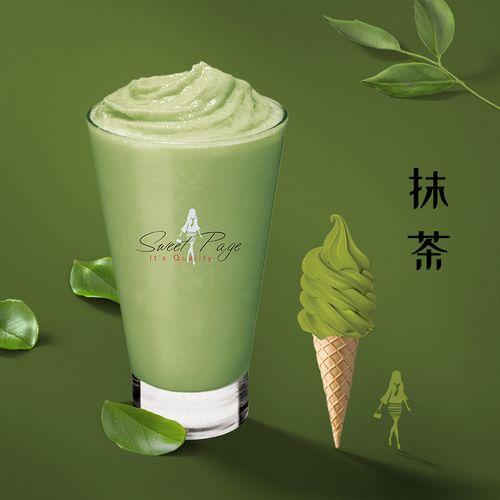 sweetpage抹茶味冰淇淋粉抹茶冰沙粉原味圣代甜筒奶昔