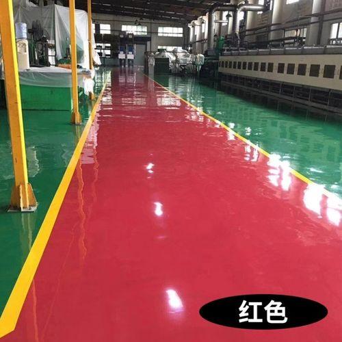 白黄色涂料地坪漆防水耐磨防滑学校写字楼屋顶画线地面地板漆网球