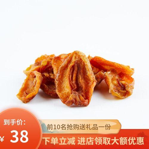 小小的我英吉沙色买提甜杏肉杏干零食营养杏肉果干 杏肉畅享装100