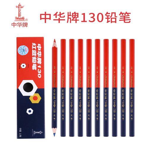 中华牌130红蓝铅笔特种铅笔 粗杆木质施工双色写字绘图双头木工铅笔