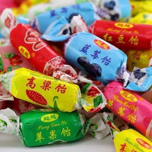 高粱宜yi已诒拉斯高粱饴一啊伟家会拉丝的糖高怡梁红后王大美丽的