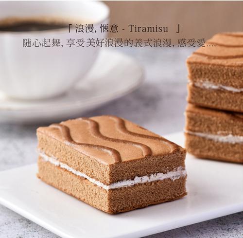 泓一提拉米苏千层蛋糕整箱早餐面包好吃的零食小吃排行榜休闲食品