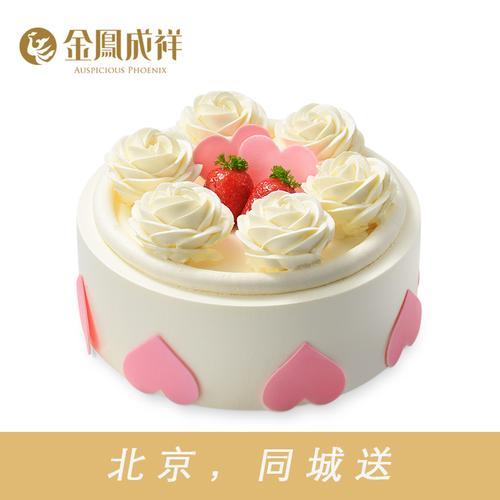 锦簇奶油水果蛋糕
