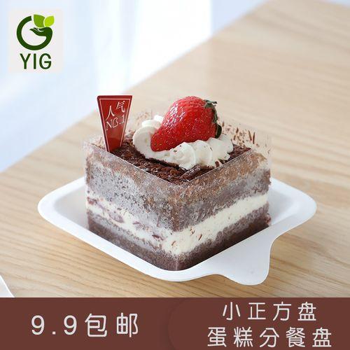 21客同款蛋糕托分餐盘一次性餐盒正方形碟子甘蔗浆食品级厂家直销