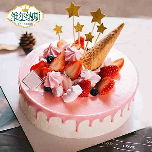 我爱草莓冰淇淋蛋糕(6英寸,8英寸)
