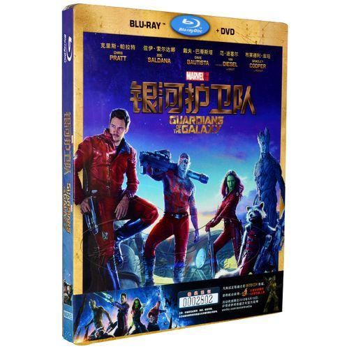 3d蓝光电影 银河护卫队 银河守卫者(蓝光碟 2dbd50+dvd)高清电影dvd