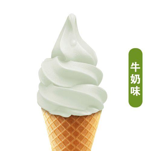 牛奶味雀巢蜜雪软冰淇淋粉机甜筒圣代冰城冰激凌原料