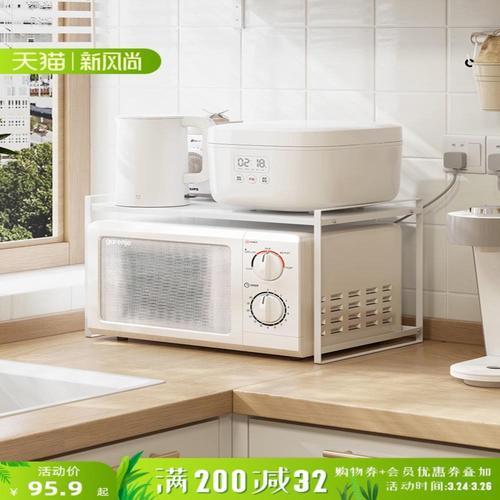 白色小迷你米微波炉架子厨房台面电饭煲收纳支架