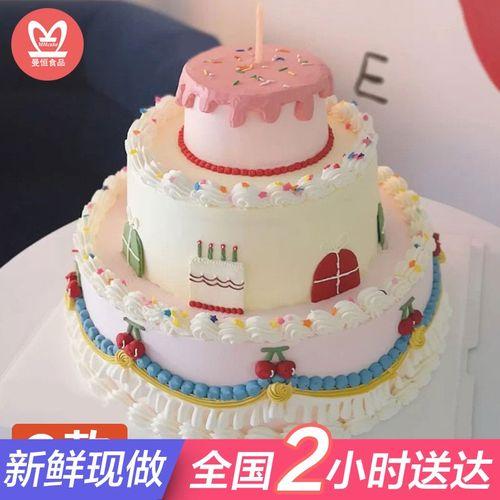 网红多层三层生日蛋糕儿童男士女生同城配送全国当日送达跑车暴富皇冠