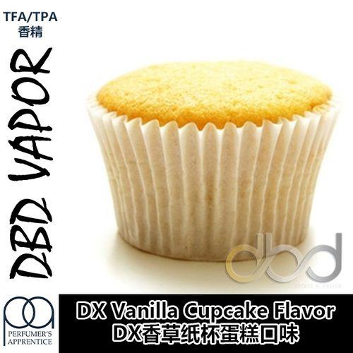 tfa tpa美国进口diy香精 dx vanilla cupcake dx香草纸杯蛋糕口味