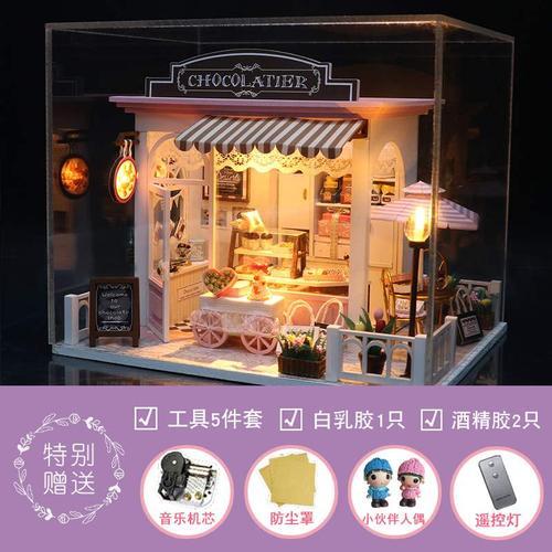 迷你房子模型diy小屋手工制作建筑模型拼装公主房diy蛋糕店咖啡屋