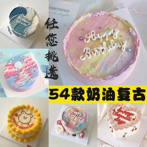韩式复古纯奶油手绘生日蛋糕模型仿真2021新款网红塑胶假蛋糕样品