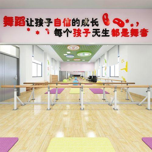 舞蹈教室装饰3d立体亚克力墙贴幼儿园练舞房贴画艺术培训班布置