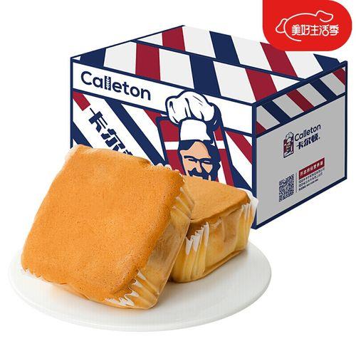 【严选好货】卡尔顿液态奶蛋糕纯奶营养早餐鸡蛋糕零食网红面包食品