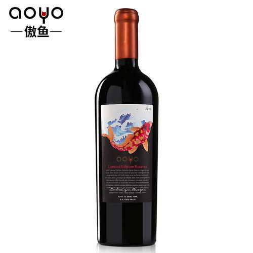 傲鱼智利原装原瓶进口红酒限量珍藏西拉纪念版干红葡萄酒750ml*1