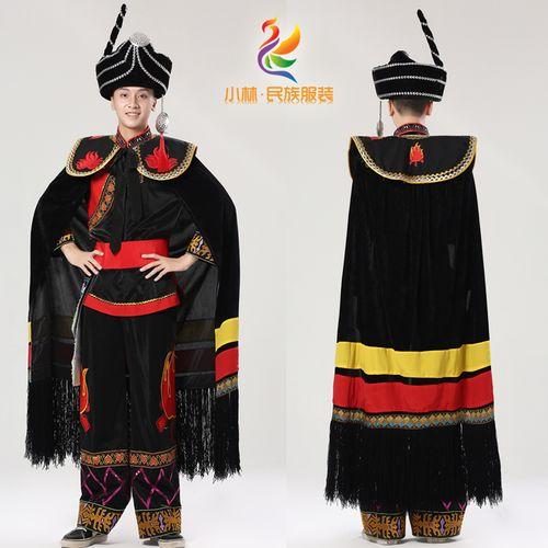精品凉山彝族男服饰 传统美姑款彝族披风套装火把节盛
