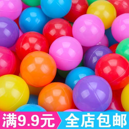 游泳池戏水玩具海洋球环保无味无毒波波球婴儿游戏球海洋球5.5cm