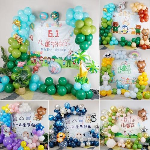 幼儿园六一气球布置儿童节教室布置充气铝膜活动主题酒店生日