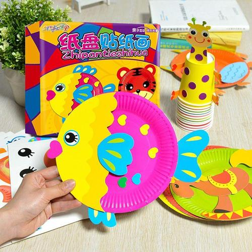 材料粘贴diy幼儿儿童幼儿园创意玩具纸盘手工制作宝宝