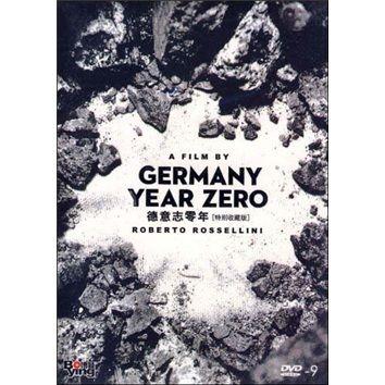 德意志零年(dvd9)