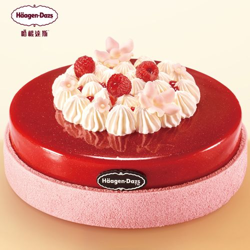 哈根达斯蛋糕冰淇淋桃燃心动生日蛋糕代金券冰激凌单次兑换券