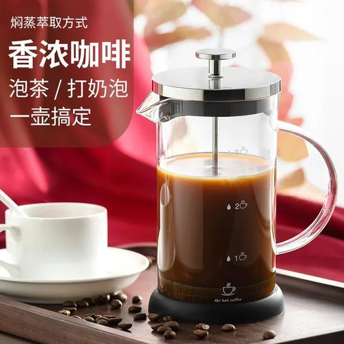 法压壶咖啡壶法式咖啡滤压壶耐热玻璃家用咖啡机过滤
