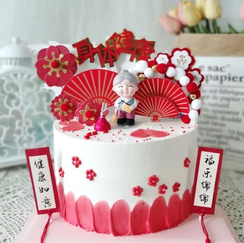 田园风爷爷奶奶生日祝寿父亲节母亲节蛋糕装饰太阳花
