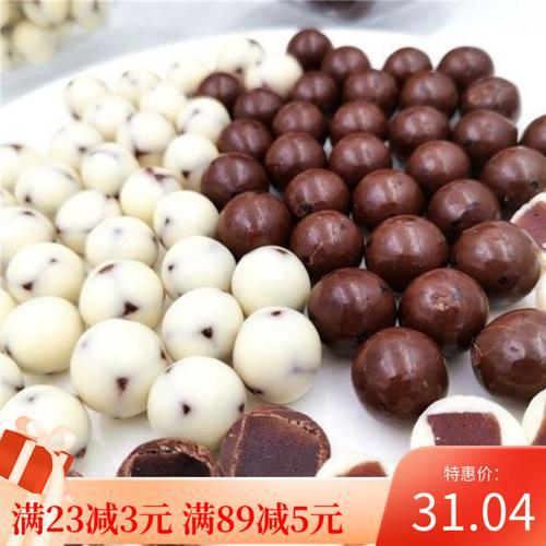 巧克力山楂球500g/袋天津特产酸奶山楂糕零食办公室