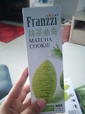 法丽兹抹茶味零食大礼包曲奇饼干孕妇儿童早餐代餐