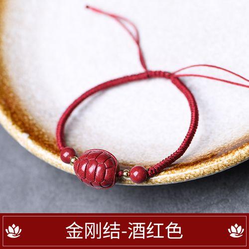 朱砂手链富甲天下长寿龟手工编织红色手串男女手绳吉祥物 酒红色