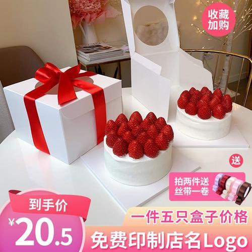 蛋糕盒子网红4/6寸8寸透明慕斯甜品千层生日西点烘焙