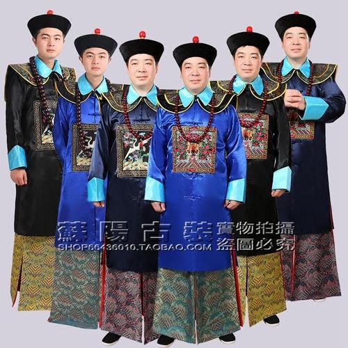 清朝古装官服朝珠一品文武大臣服装古代朝服侍卫服装
