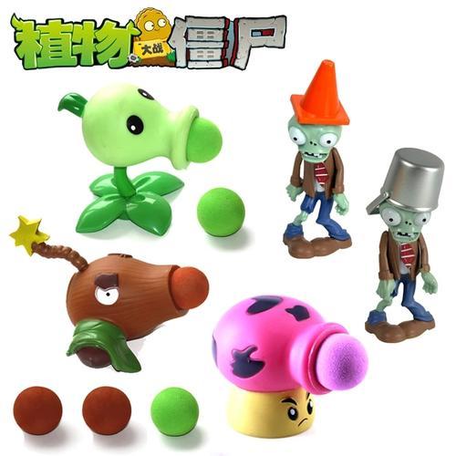 植物大战僵尸玩具套装带枪空气炮大疆尸气动软弹豌豆3