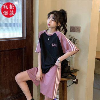 乔丹(中国)专卖 撞色运动服套装女2021夏新款初高中学生短袖短裤跑步