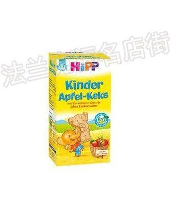 德国直邮喜宝hipp有机小象全麦无糖苹果婴儿磨牙饼干150g1-3岁
