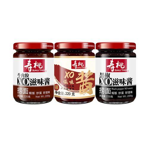 寿桃拌面酱3瓶组合 捞面酱拌饭酱炒菜调料 xo酱牛肉粒