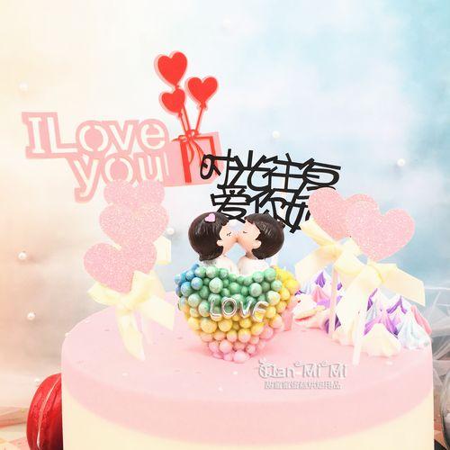 生日蛋糕烘焙装饰爱心love亲嘴娃娃情侣摆件 520表白