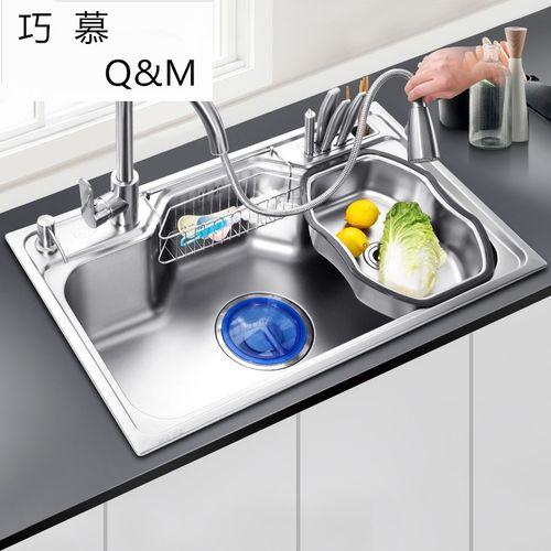厨房水槽大单槽家用多功能纳米不锈钢洗菜盆洗碗池洗手水池台下盆