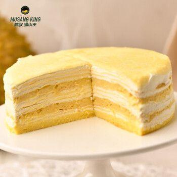 猫叔猫山王 6吋榴莲千层蛋糕 500克 生日蛋糕 苏丹王榴莲 零食甜品