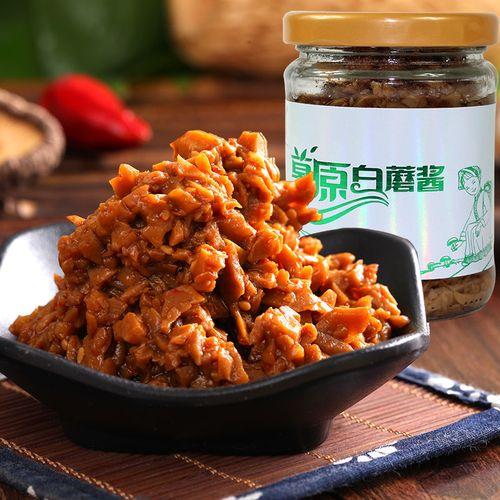 白蘑酱内蒙古草原香菇酱赤峰特产蘑菇酱拌饭酱拌面调味酱塞原食品