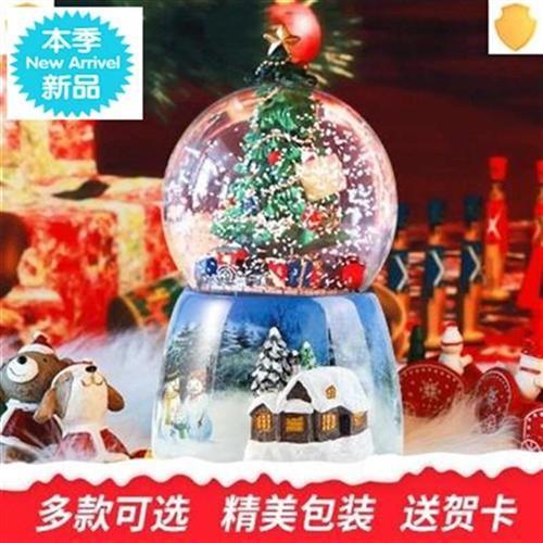 圣诞树水晶球灯光k发光会下雪八音盒圣诞节会飘雪音乐